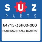 64715-33H00-000 Suzuki Housing, Rr Axle Bearing New Genuine OEM Part