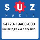 64720-19A00-000 Suzuki Housing, Rr Axle Bearing New Genuine OEM Part