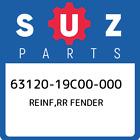 63120-19C00-000 Suzuki Reinf,rr fender 6312019C00000, New Genuine OEM Part
