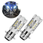 2x 80W Xenon White H6 P15D CREE 16SMD ATV Motorcycle Headlight Driving Fog Light