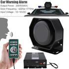 200W Remote Car Warning Police Horn Siren PA Speaker 18 Tone 12V + MIC System