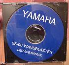 Yamaha WaveBlaster 700 1993-1996 Service Manual in pdf on CD
