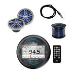 Dual MP3 USB Bluetooth Receiver with Loudspeakers, Speaker Wire & Marine Antenna