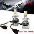 1Pair Car LED H7 Headlight Plug Bulbs 72W 6000K 7600LM Xenon White C6 All In One
