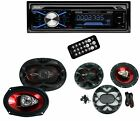 Boss 508UAB In Dash CD Car Player USB/SD MP3 Receiver Bluetooth+6.5/6x9 Speakers