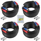 Video Power Cables Extension Black Or White 4Pcs For CCTV Security Camera System