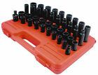 "SUNEX 39 pc 1/2"" Drive Metric Master Socket Set #2669"