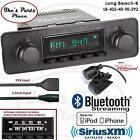 RetroSound Long Beach-B Radio/BlueTooth/iPod/USB/RDS/3.5mm AUX-In-402-40-BMW