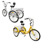 "7-Speed 24"" Adult 3-Wheel Tricycle Bicycle Cruise Bike W/ Basket Backrest USA"