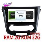 """10.1"""" Android 7.1 Car PC Media Center GPS For Nissan Qashqai 2016 Stereo Player"""