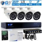 4 Channel H.265 NVR 4 x 4MP 2.8-12mm Motorized 42 LED IR Security Camera 3TB HD