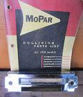 1955 PLYMOUTH AM RADIO FACE PLATE MOPAR #836 ? DODGE DESOTO OTHER 56 54