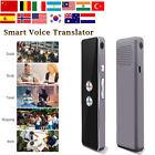 Portable Smart 2-Way Real Time Multi-Language Voice Translator 4 Travel Business
