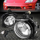 FOR 02-05 ECLIPSE/04-08 GALANT CRYSTAL LENS OE BUMPER FOG LIGHT LAMP PAIR+SWITCH