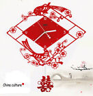 Red Chinese Culture European Magpie Wall Clock Living Room Watch Home Decor
