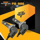 Auxbeam F-P10 9006 HB4 26W LED Gun Grey Models Integrated Car Front Headlights
