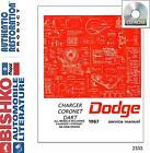 Bishko Service Manual DVD 2333