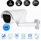 CCTV HD 1080P Camera 10X Optical Zoom PTZ Real Time Video Night view 80M Outdoor