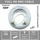 200ft Samsung Wisenet Compatible HD BNC Cable For 5MP SDH-C85105, SDH-C84080