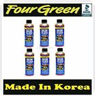Premium Engine Flush 6 PC  Additive High Quality OEM [FG9103]