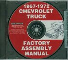 1967 68 69 70 71 72  CHEVROLET TRUCK FACTORY ASSEMBLY MANUAL ON CD