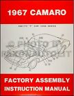 1967 Camaro plus RS SS and Z28 Assembly Manual 67 Chevy Factory Chevrolet
