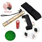 High Power Adjustable 532nm Green 5mw Laser Pointer Pen+18650 Battery Charger