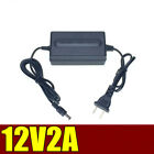 DC 12V 2A Power Supply Adapter Power Cable for CCTV Security Camera DVR 5.5mm
