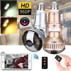 120° LED Mirror Bulb Security Camera WIFI IP Motion Home Detector HD960P 1.3MP