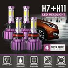 H7 + H11 Combo 240W 64000LM 4 Side LED Headlight High Low Beam 6000K Canbus EMC