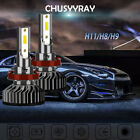 2x H11/H9/H8 LED Headlight Bulbs 360 Degree Beam Angle Low Beam 200W 240000LM